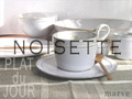 Rimout Noisette